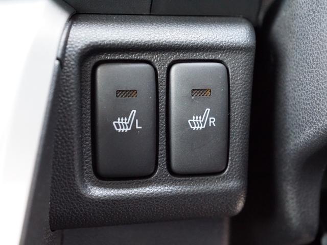 【 シートヒーター 】シート自体を暖かくしてくれます