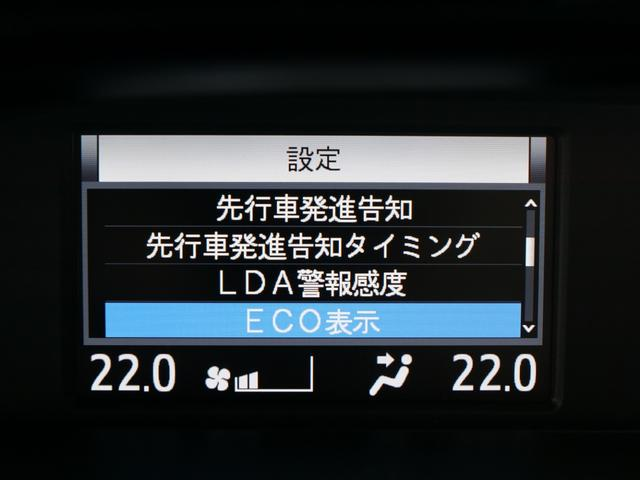 Xi 登録済未使用車 セーフティーセンスC 衝突軽減(5枚目)