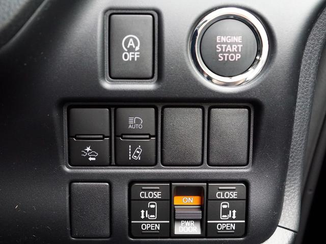 Xi登録済未使用車セーフティーセンスC衝突軽減 両側自動ドア(3枚目)
