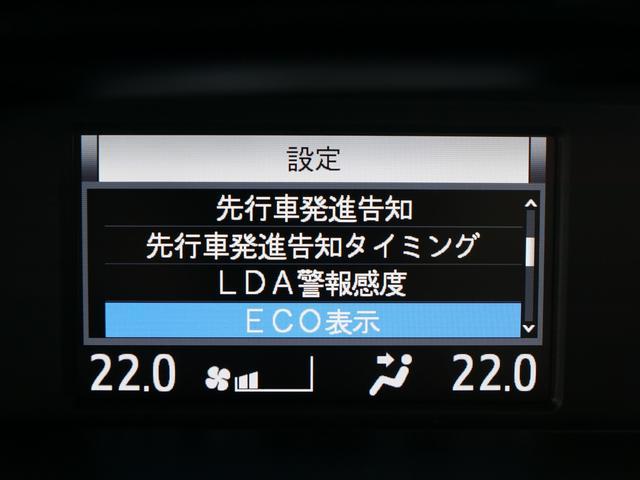 Xi登録済未使用車セーフティーセンスC衝突軽減 両側電動ドア(5枚目)