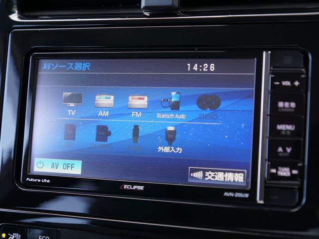 ☆社外メモリナビ 型式:AVN-Z05iW(フルセグ/DVD/AM/FM/Bluetooth)