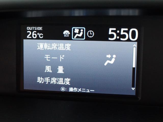 ZS煌II登録済未使用セーフティP特別仕様ハイビームアシスト(8枚目)