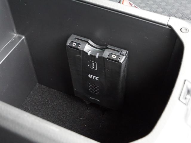 240S 純正ナビ バックカメラ コーナーセンサー(7枚目)