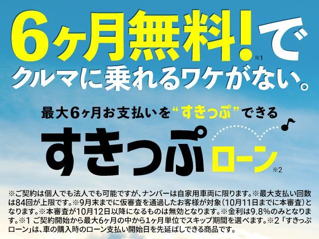 アブソルート・EX衝突軽減 純正ナビ 後席モニター BSM(4枚目)