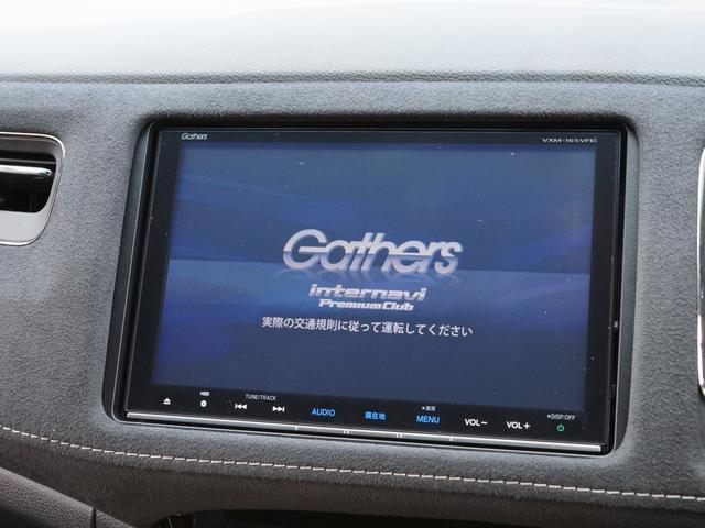 ハイブリッドRS・ホンダセンシング純正エアロ シートヒーター(7枚目)