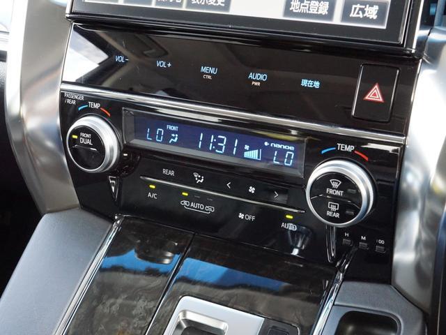 2.5SCパッケージセーフティセンスC10型ナビ後席モニター(8枚目)