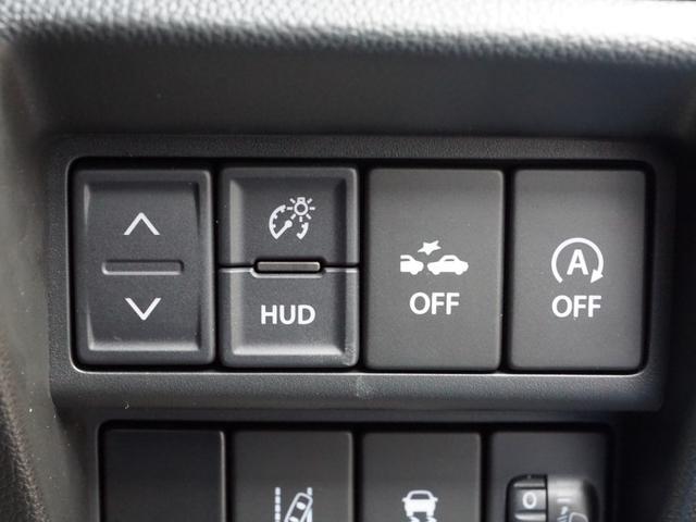 ハイブリッドFX 衝突軽減装置 シートヒーター HUD(3枚目)
