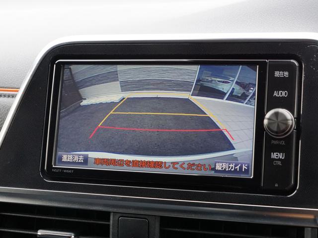 【 バックモニター 】後方確認もカラーで見やすくバック駐車が苦手な方にもおすすめです!