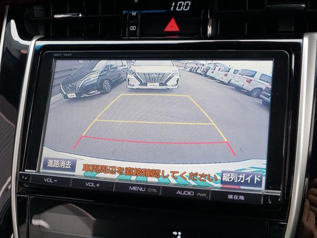 プレミアム 純正9型ナビ バックカメラ LEDライト ETC(4枚目)