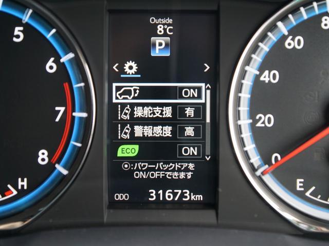 プレミアム 純正9型ナビ バックカメラ LEDライト ETC(5枚目)