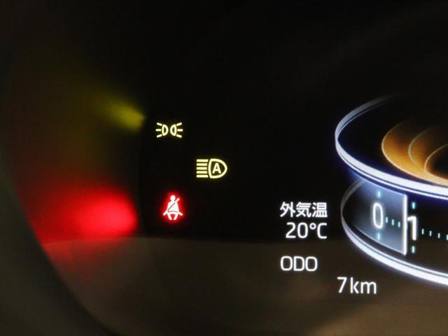Z 登録済未使用 衝突軽減 全方位モニター シーケンシャル(5枚目)