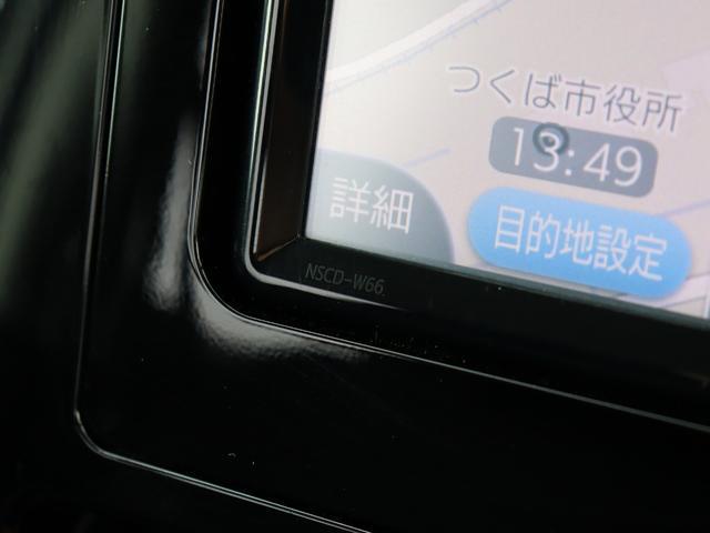 カスタムG モデリスタエアロ 純正ナビ 両側電動ドア(47枚目)