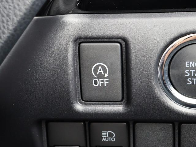 ZS 煌II トヨタセーフティーセンス・衝突軽減ブレーキ・LED・PKSB・クリアランスソナー・両側パワースライド・車線逸脱防止装置・リアオートエアコン・左右独立温度操作エアコン・オートマハイビーム(37枚目)