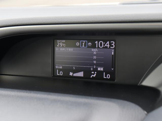 ZS 煌II トヨタセーフティーセンス・衝突軽減ブレーキ・LED・PKSB・クリアランスソナー・両側パワースライド・車線逸脱防止装置・リアオートエアコン・左右独立温度操作エアコン・オートマハイビーム(41枚目)