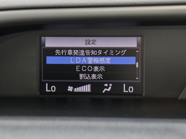 ZS 煌II トヨタセーフティーセンス・衝突軽減ブレーキ・LED・PKSB・クリアランスソナー・両側パワースライド・車線逸脱防止装置・リアオートエアコン・左右独立温度操作エアコン・オートマハイビーム(44枚目)