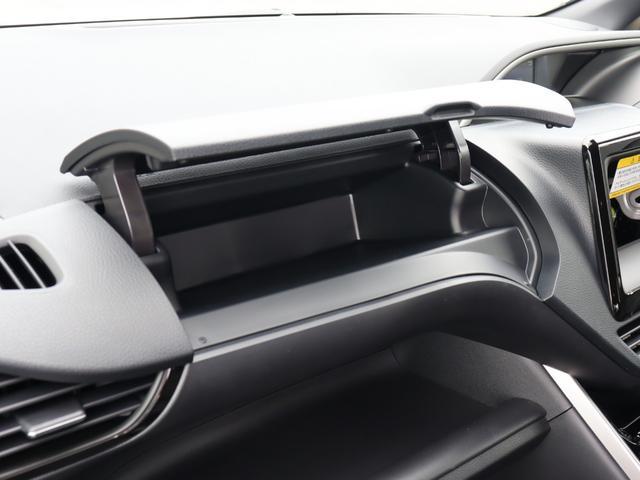 ZS 煌II トヨタセーフティーセンス・衝突軽減ブレーキ・LED・PKSB・クリアランスソナー・両側パワースライド・車線逸脱防止装置・リアオートエアコン・左右独立温度操作エアコン・オートマハイビーム(56枚目)