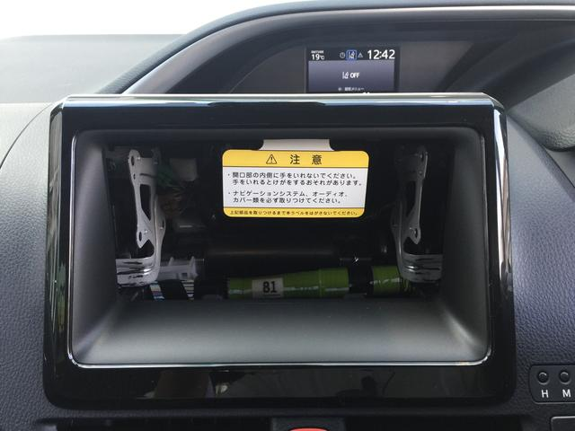 ZS 煌II 登録済未使用 特別仕様 トヨタセーフティセンス 衝突軽減 専用エクステリア Wパワスラ リアオートエアコン 障害物センサー クルコン スマートエントリー LEDヘッドライト LEDフォグ(4枚目)