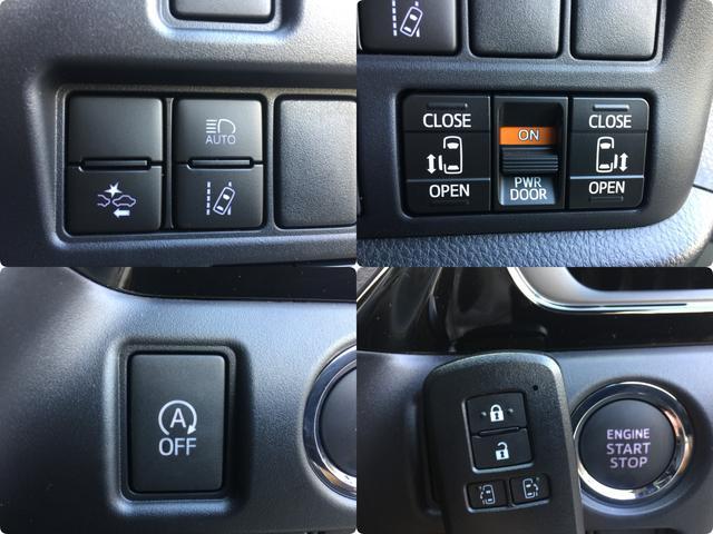 ZS 煌II 登録済未使用 特別仕様 トヨタセーフティセンス 衝突軽減 専用エクステリア Wパワスラ リアオートエアコン 障害物センサー クルコン スマートエントリー LEDヘッドライト LEDフォグ(6枚目)