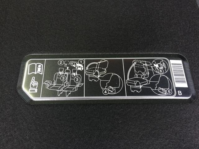 ZS 煌II 登録済未使用 特別仕様 トヨタセーフティセンス 衝突軽減 専用エクステリア Wパワスラ リアオートエアコン 障害物センサー クルコン スマートエントリー LEDヘッドライト LEDフォグ(40枚目)
