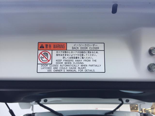 ZS 煌II 登録済未使用 特別仕様 トヨタセーフティセンス 衝突軽減 専用エクステリア Wパワスラ リアオートエアコン 障害物センサー クルコン スマートエントリー LEDヘッドライト LEDフォグ(44枚目)
