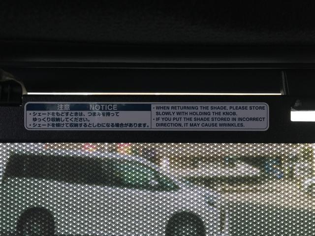 ZS 煌II 登録済未使用 特別仕様 トヨタセーフティセンス 衝突軽減 専用エクステリア Wパワスラ リアオートエアコン 障害物センサー クルコン スマートエントリー LEDヘッドライト LEDフォグ(65枚目)