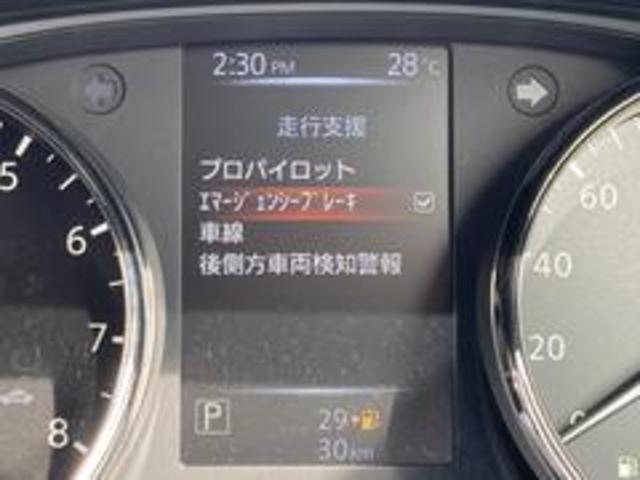 20Xi プロパイロット クルーズコントロール エマージェンシーブレーキ 車線逸脱札防止装置 フロントソナー 前後ソナー アラウンドビューモニター パワーバックドア シートヒーター(25枚目)
