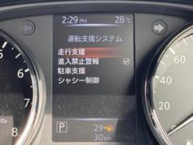 20Xi プロパイロット クルーズコントロール エマージェンシーブレーキ 車線逸脱札防止装置 フロントソナー 前後ソナー アラウンドビューモニター パワーバックドア シートヒーター(27枚目)