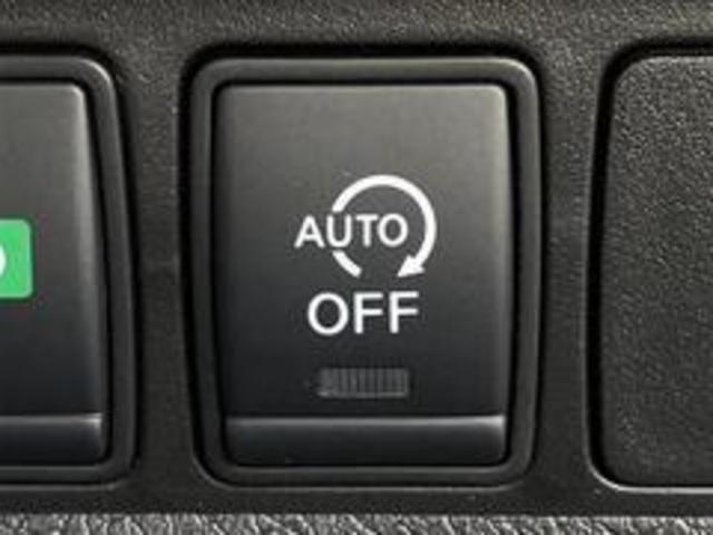 20Xi プロパイロット クルーズコントロール エマージェンシーブレーキ 車線逸脱札防止装置 フロントソナー 前後ソナー アラウンドビューモニター パワーバックドア シートヒーター(31枚目)