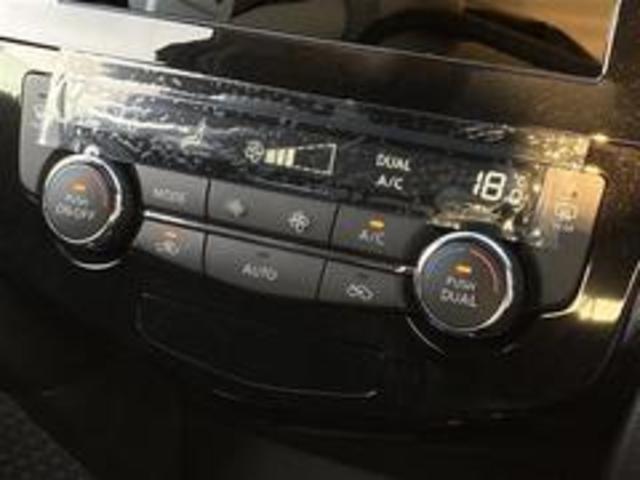 20Xi プロパイロット クルーズコントロール エマージェンシーブレーキ 車線逸脱札防止装置 フロントソナー 前後ソナー アラウンドビューモニター パワーバックドア シートヒーター(50枚目)