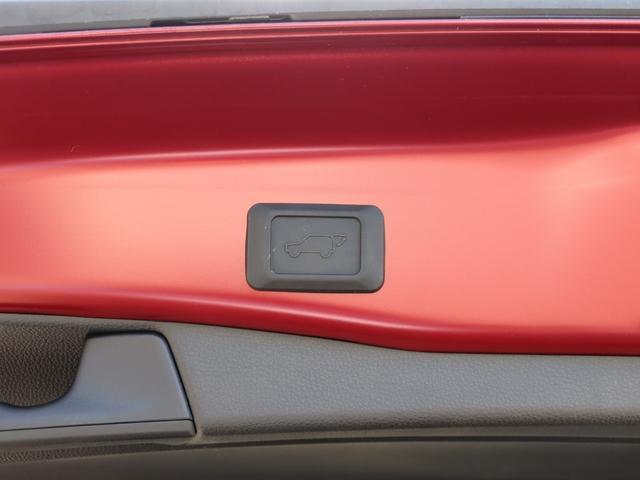 アドベンチャー トヨタセーフティセンス 衝突軽減ブレーキ ハンズフリーバックドア 純正9型ナビ マルチテレインセレクト 障害物センサー 追従クルーズ 専用グリル 専用シート バックカメラ 3灯式LED ハロゲンフォグ(3枚目)