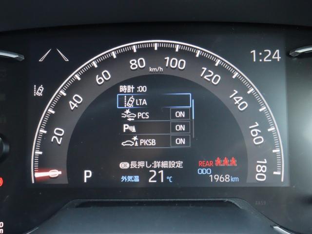 アドベンチャー トヨタセーフティセンス 衝突軽減ブレーキ ハンズフリーバックドア 純正9型ナビ マルチテレインセレクト 障害物センサー 追従クルーズ 専用グリル 専用シート バックカメラ 3灯式LED ハロゲンフォグ(7枚目)