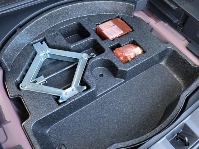 アドベンチャー トヨタセーフティセンス 衝突軽減ブレーキ ハンズフリーバックドア 純正9型ナビ マルチテレインセレクト 障害物センサー 追従クルーズ 専用グリル 専用シート バックカメラ 3灯式LED ハロゲンフォグ(21枚目)