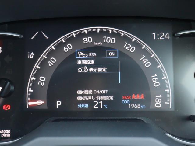 アドベンチャー トヨタセーフティセンス 衝突軽減ブレーキ ハンズフリーバックドア 純正9型ナビ マルチテレインセレクト 障害物センサー 追従クルーズ 専用グリル 専用シート バックカメラ 3灯式LED ハロゲンフォグ(43枚目)