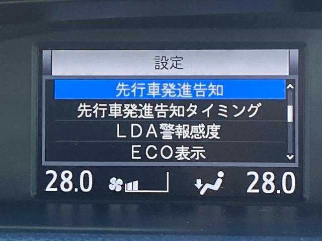 ZS トヨタセーフティセンス 衝突軽減 フリップダウンモニター アルパイン7型ナビ 両側電動ドア クルーズコントロール オートマチックハイビーム ETC バックカメラ LEDライト LEDフォグ(28枚目)