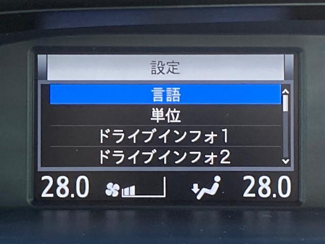 ZS トヨタセーフティセンス 衝突軽減 フリップダウンモニター アルパイン7型ナビ 両側電動ドア クルーズコントロール オートマチックハイビーム ETC バックカメラ LEDライト LEDフォグ(30枚目)