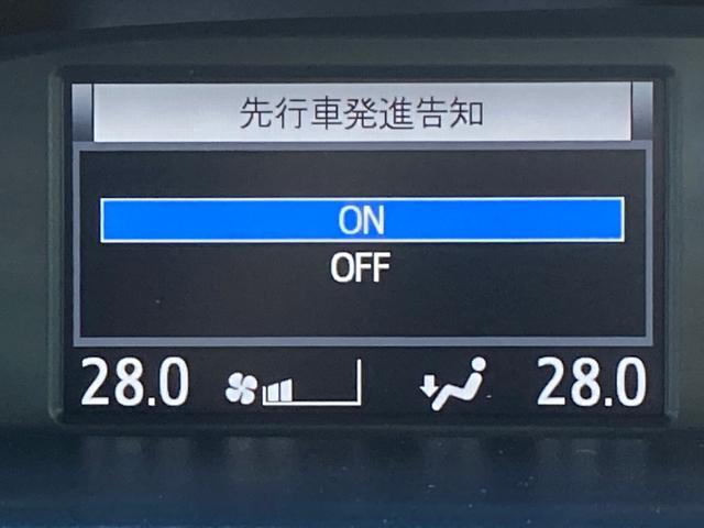 ZS トヨタセーフティセンス 衝突軽減 フリップダウンモニター アルパイン7型ナビ 両側電動ドア クルーズコントロール オートマチックハイビーム ETC バックカメラ LEDライト LEDフォグ(31枚目)