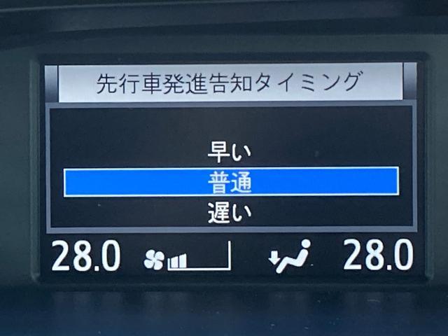 ZS トヨタセーフティセンス 衝突軽減 フリップダウンモニター アルパイン7型ナビ 両側電動ドア クルーズコントロール オートマチックハイビーム ETC バックカメラ LEDライト LEDフォグ(32枚目)