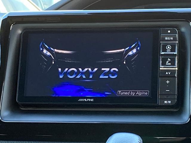 ZS トヨタセーフティセンス 衝突軽減 フリップダウンモニター アルパイン7型ナビ 両側電動ドア クルーズコントロール オートマチックハイビーム ETC バックカメラ LEDライト LEDフォグ(33枚目)