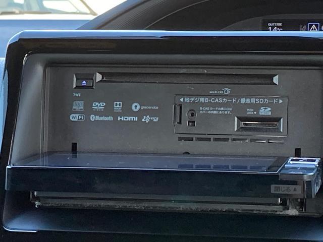 ZS トヨタセーフティセンス 衝突軽減 フリップダウンモニター アルパイン7型ナビ 両側電動ドア クルーズコントロール オートマチックハイビーム ETC バックカメラ LEDライト LEDフォグ(34枚目)