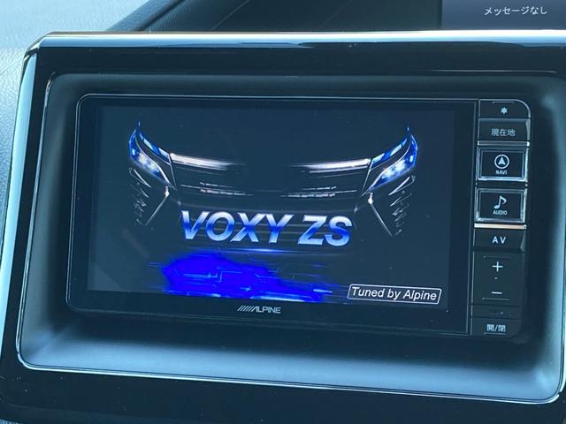 ZS トヨタセーフティセンス 衝突軽減 フリップダウンモニター アルパイン7型ナビ 両側電動ドア クルーズコントロール オートマチックハイビーム ETC バックカメラ LEDライト LEDフォグ(74枚目)
