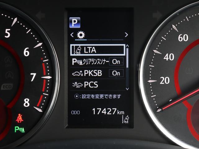 2.5Z トヨタセーフティセンス 衝突軽減ブレーキ 10型メモリナビ レーダークルーズコントロール 障害物センサー 2眼LED ETC バックカメラ 前後オートエアコン パワースライドドア LEDフォグライト(4枚目)