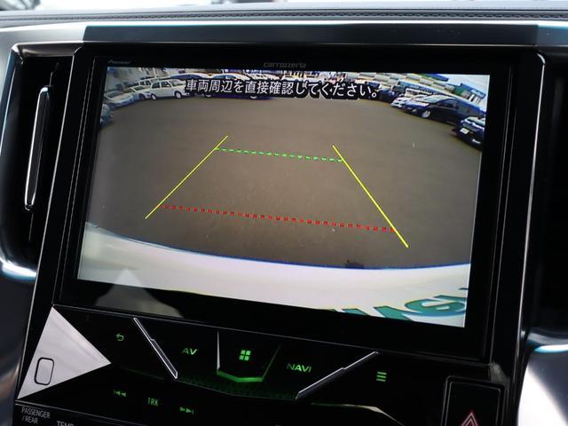 2.5Z トヨタセーフティセンス 衝突軽減ブレーキ 10型メモリナビ レーダークルーズコントロール 障害物センサー 2眼LED ETC バックカメラ 前後オートエアコン パワースライドドア LEDフォグライト(10枚目)