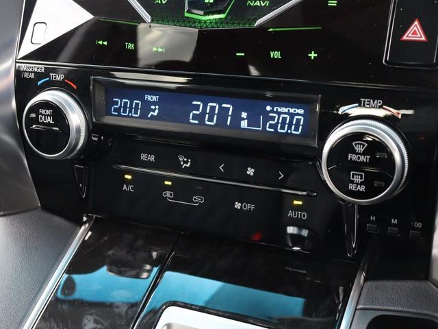 2.5Z トヨタセーフティセンス 衝突軽減ブレーキ 10型メモリナビ レーダークルーズコントロール 障害物センサー 2眼LED ETC バックカメラ 前後オートエアコン パワースライドドア LEDフォグライト(11枚目)