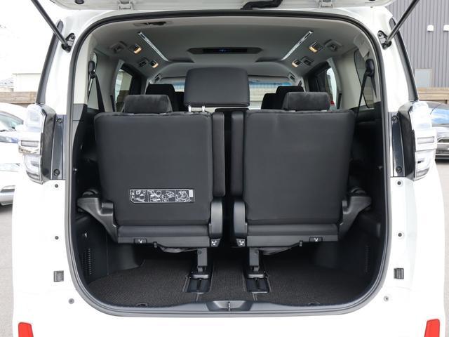 2.5Z トヨタセーフティセンス 衝突軽減ブレーキ 10型メモリナビ レーダークルーズコントロール 障害物センサー 2眼LED ETC バックカメラ 前後オートエアコン パワースライドドア LEDフォグライト(22枚目)