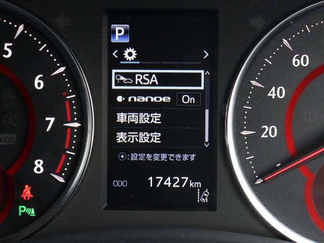 2.5Z トヨタセーフティセンス 衝突軽減ブレーキ 10型メモリナビ レーダークルーズコントロール 障害物センサー 2眼LED ETC バックカメラ 前後オートエアコン パワースライドドア LEDフォグライト(38枚目)