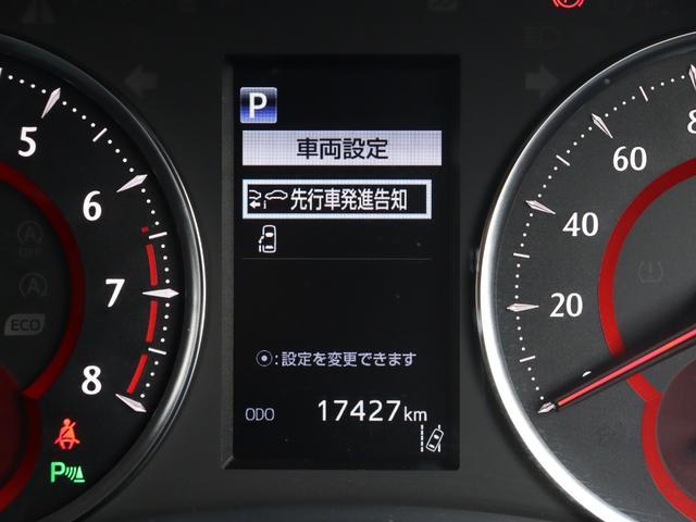 2.5Z トヨタセーフティセンス 衝突軽減ブレーキ 10型メモリナビ レーダークルーズコントロール 障害物センサー 2眼LED ETC バックカメラ 前後オートエアコン パワースライドドア LEDフォグライト(39枚目)