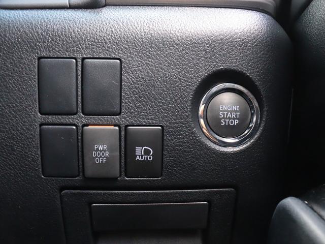 2.5Z トヨタセーフティセンス 衝突軽減ブレーキ 10型メモリナビ レーダークルーズコントロール 障害物センサー 2眼LED ETC バックカメラ 前後オートエアコン パワースライドドア LEDフォグライト(42枚目)