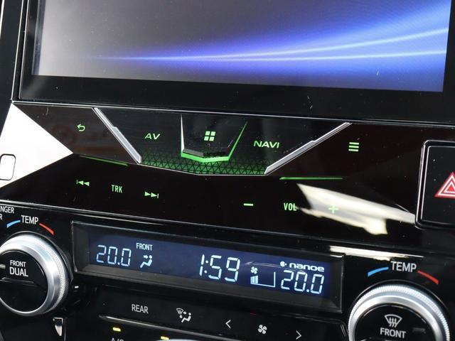 2.5Z トヨタセーフティセンス 衝突軽減ブレーキ 10型メモリナビ レーダークルーズコントロール 障害物センサー 2眼LED ETC バックカメラ 前後オートエアコン パワースライドドア LEDフォグライト(47枚目)