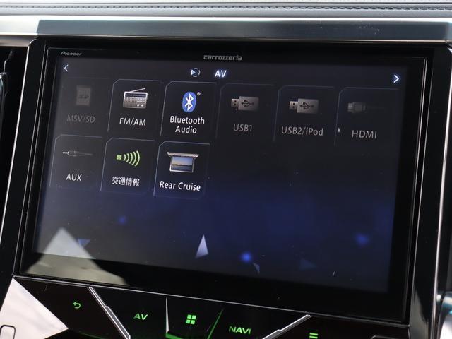 2.5Z トヨタセーフティセンス 衝突軽減ブレーキ 10型メモリナビ レーダークルーズコントロール 障害物センサー 2眼LED ETC バックカメラ 前後オートエアコン パワースライドドア LEDフォグライト(48枚目)