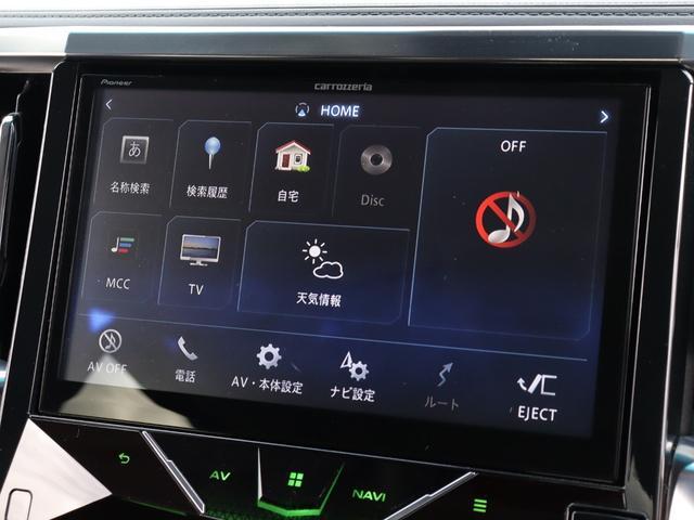 2.5Z トヨタセーフティセンス 衝突軽減ブレーキ 10型メモリナビ レーダークルーズコントロール 障害物センサー 2眼LED ETC バックカメラ 前後オートエアコン パワースライドドア LEDフォグライト(49枚目)